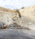 Site Photo: E.B. Mawson & Sons Pty Ltd, Glenrowan Quarry